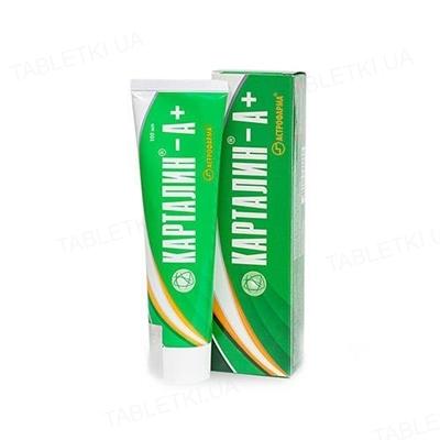 Карталин-А+ крем по 100 мл в тубах