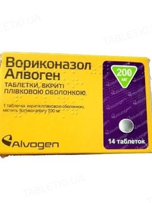 Вориконазол Алвоген таблетки, п/плен. обол. по 200 мг №14 (7х2)