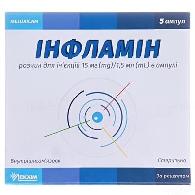 Инфламин раствор д/ин. 10 мг/мл по 1.5 мл №5 в амп.