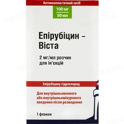Епірубіцин-Віста розчин д/ін. 2 мг/мл (100 мг) по 50 мл №1 у флак.