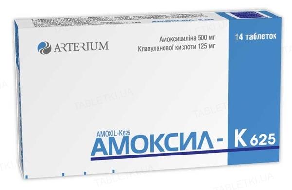 Амоксил-К 625 таблетки, п/плен. обол. по 500 мг/125 мг №14 (7х2)
