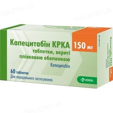 Капецитабин КРКА таблетки, п/плен. обол. по 150 мг №60 (10х6)