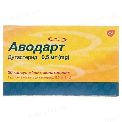 Аводарт капсулы мягк. желат. по 0.5 мг №30 (10х3)
