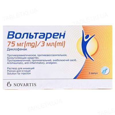 Вольтарен раствор д/ин. 75 мг/3 мл по 3 мл №5 в амп.