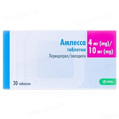 Амлесса таблетки по 4 мг/10 мг №30 (10х3)