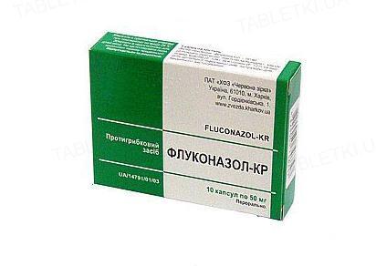 Флуконазол-КР капсулы по 50 мг №10