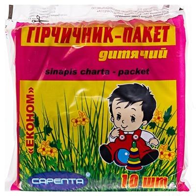 Горчичник-пакет Сарепта детский эконом, 10 штук
