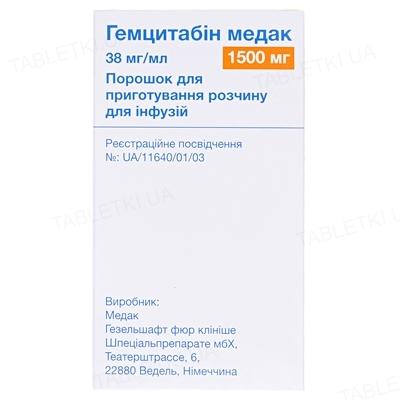 Гемцитабин Медак порошок д/приг. р-ра д/инф. 38 мг/мл (1500 мг) №1 во флак.