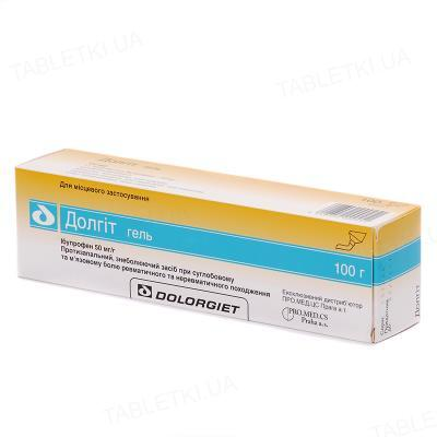 Долгит гель 50 мг/г по 100 г в тубах