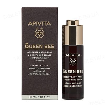 Сыворотка Apivita Queen Bee для комплексной защиты от старения кожи, 30 мл