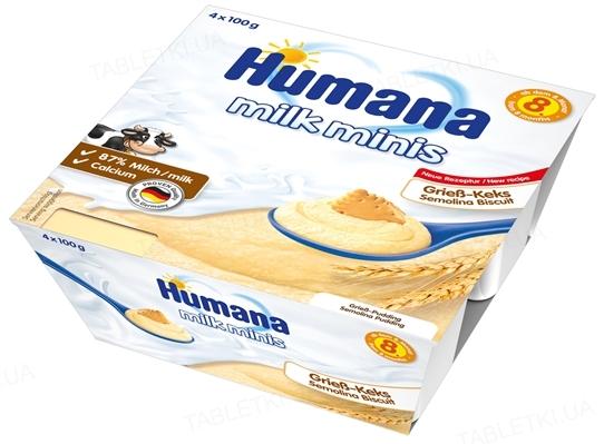 Пудинг Humana манний з печивом для харчування дітей від 8 місяців, 4 х 100 г