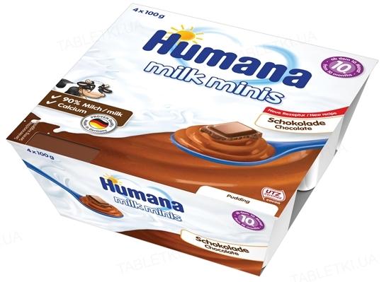 Пудинг Humana шоколадний для харчування дітей з 10 місяців, 4 х 100 г