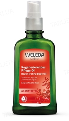 Масло для тела Weleda, Гранатовое восстанавливающее, 100 мл