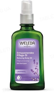 Масло для тела Weleda, Лавандовое расслабляющее, 100 мл