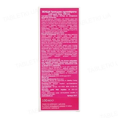 Масло для тела Weleda, Розовое гармонизирующее, 100 мл