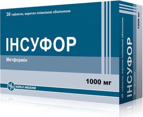 Инсуфор таблетки, п/плен. обол. по 1000 мг №30 (10х3)