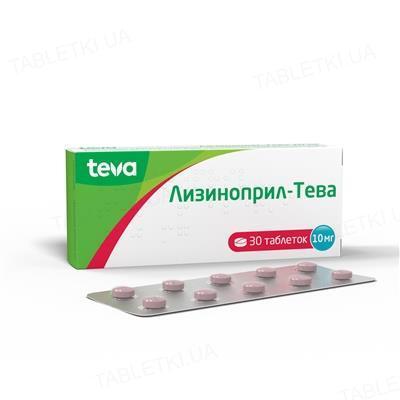 Лизиноприл-Тева таблетки по 10 мг №30 (10х3)
