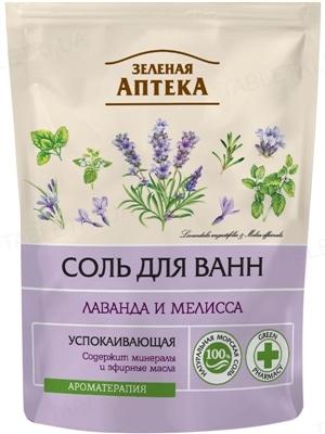 Соль для ванн Зеленая Аптека Лаванда и мелисса дой-пак, 500 г