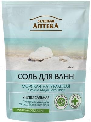 Соль для ванн Зеленая Аптека Морская натуральная дой-пак, 500 г