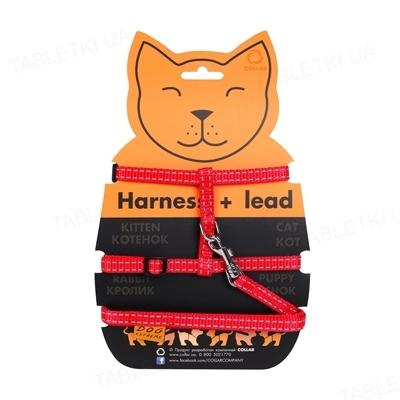 Шлея для котов Collar Dog Extreme из нейлона с поводком 1х110 см красная