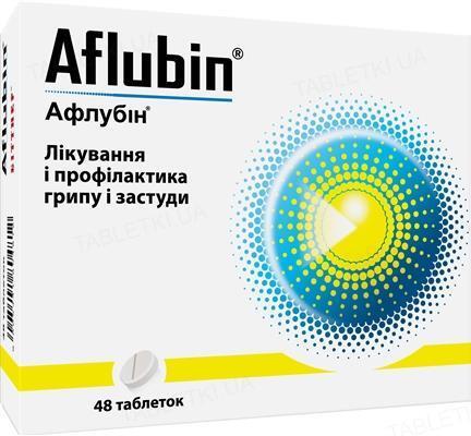 Афлубин таблетки №48 (12х4)