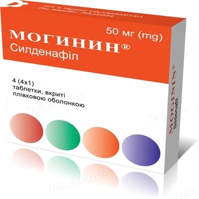 Могинин таблетки, п/плен. обол. по 50 мг №4