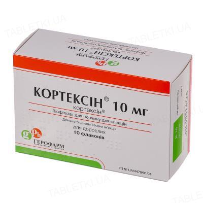 Кортексин лиофилизат для р-ра д/ин. по 10 мг №10 во флак.