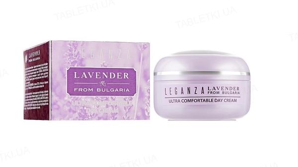Крем дневной Leganza Lavender from Bulgaria ультракомфортный, 45 мл