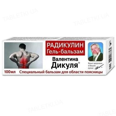 Спортивный Валентина Дикуля гель-бальзам по 100 мл в тубах