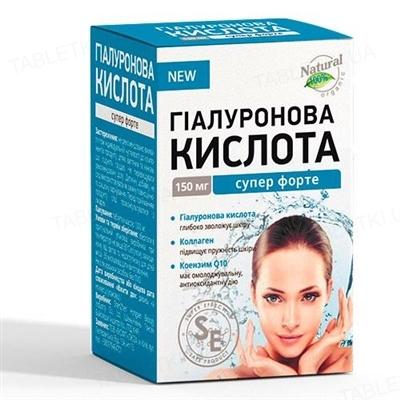 Гиалуроновая кислота Супер Форте таблетки №30