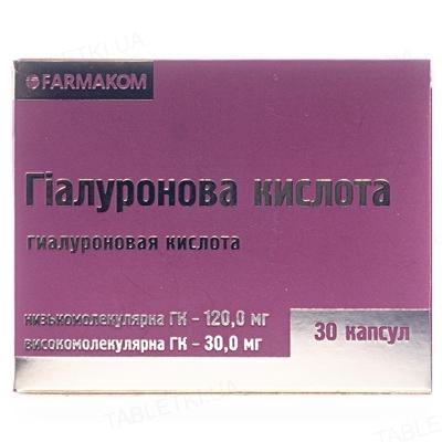 Гиалуроновая кислота капсулы №30