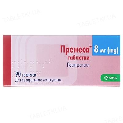 Пренеса таблетки по 8 мг №90 (10х9)
