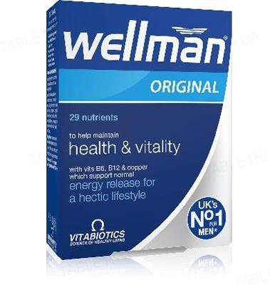 Велмен Ориджинал таблетки №30 (15х2)