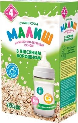 Сухая молочная смесь Малыш быстрого приготовления с овсяной мукой для детей с 4 месяцев, 350 г