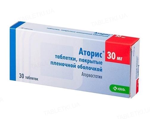Аторис таблетки, п/плен. обол. по 30 мг №30 (10х3)