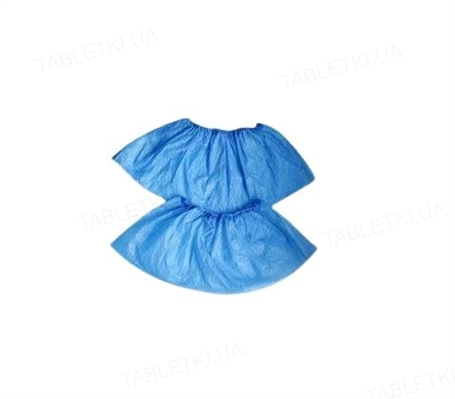 Бахилы Тета медицинские п/э, 15 микрон, синие, 1 пара