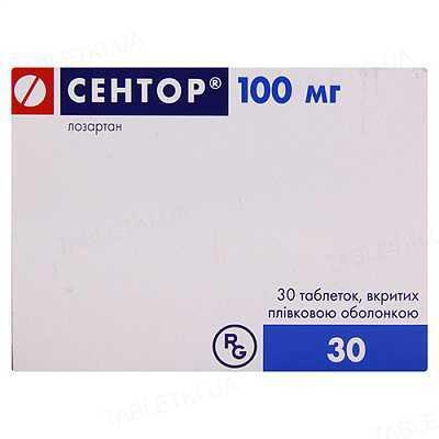 Сентор таблетки, п/плен. обол. по 100 мг №30 (10х3)