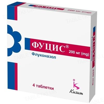 Фуцис таблетки по 200 мг №4
