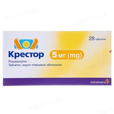 Крестор таблетки, п/плен. обол. по 5 мг №28 (14х2)