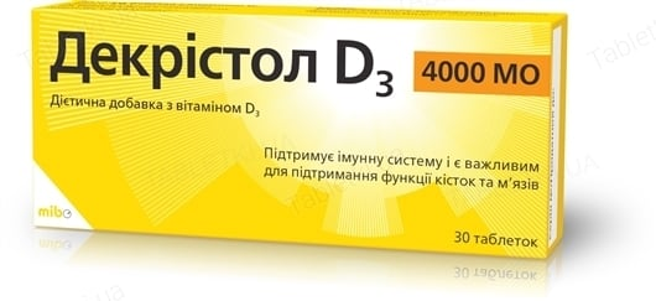 Декристол D3 4000 МЕ таблетки №30