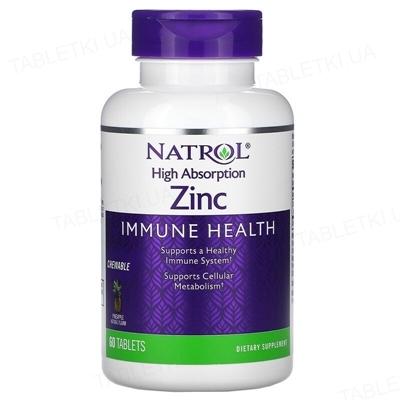 Цинк High Absorption Zinc Natrol, 60 таблеток