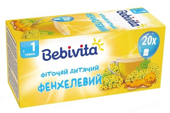 Фиточай детский Bebivita Фенхель, 20 фильтр-пакетов по 1,5 г