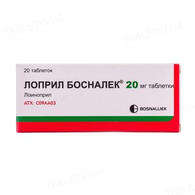 Лоприл Босналек таблетки по 20 мг №20 (10х2)
