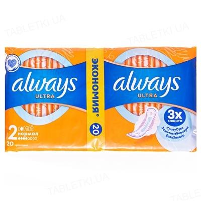 Прокладки гигиенические Always Ultra Normal, 4 капли, 2 размер, 20 штук