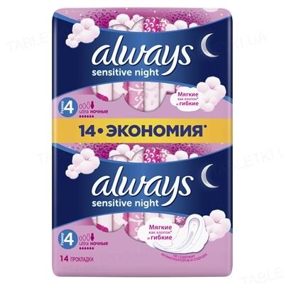 Прокладки гигиенические Always Ultra Sensitive Night, 6 капель, 4 размер, 14 штук