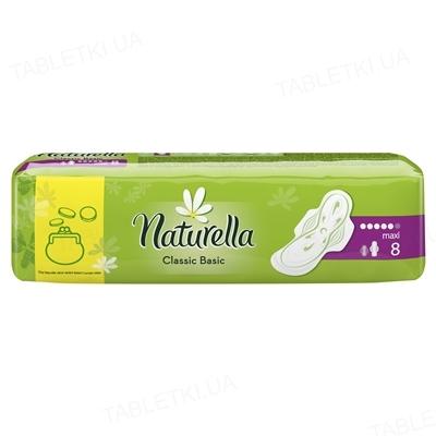 Прокладки гигиенические Naturella Classic Basic Maxi c крылышками, 8 штук