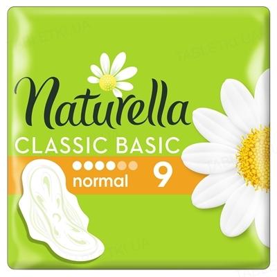 Прокладки гигиенические Naturella Classic Basic Normal с крылышками, 9 штук