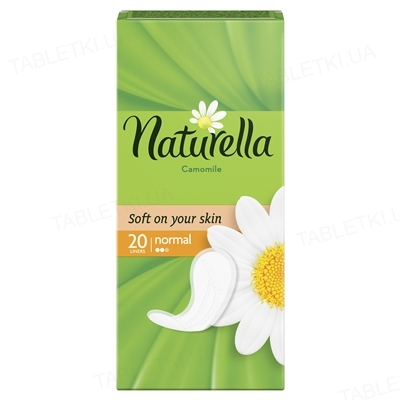 Прокладки ежедневные Naturella Camomile Normal, 20 штук