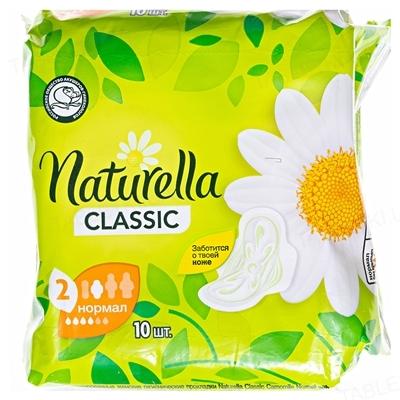Прокладки гігієнічні Naturella Classic Normal, 4 краплі, 10 штук