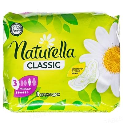 Прокладки гигиенические Naturella Classic Maxi, 5 капель, 8 штук